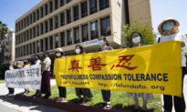 Biểu tình trước lãnh sứ quán Trung Quốc tại Los Angeles kêu gọi ngừng chiến dịch vu khống tại Hong Kong
