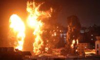 Israel tiếp tục thực hiện một loạt các cuộc không kích hạng nặng vào các địa điểm ở thành phố Gaza