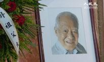 Cựu đảng viên hưởng thọ 103 tuổi để lại lời cảnh tỉnh về ĐCS Trung Quốc cho hậu thế