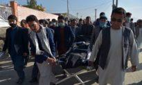 68 người chết, 165 người bị thương trong vụ nổ bom ở thủ đô của Afghanistan