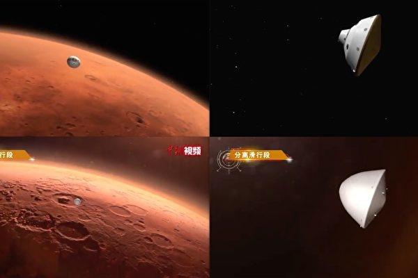 Video tàu thăm dò hạ cánh trên Sao Hỏa của Trung Quốc bị tố đạo NASA