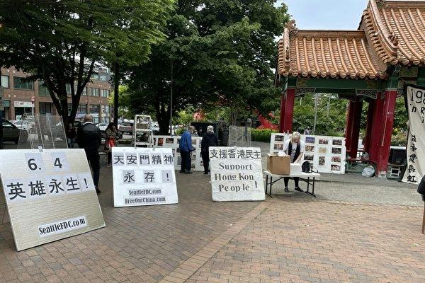 Các nhân sĩ dân chủ ở Mỹ tưởng niệm thảm sát 'Lục Tứ', đặc vụ Trung Quốc đến phá rối