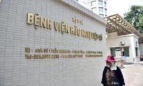 Thêm 2 bệnh viện ở Hà Nội liên quan đến ca mắc Covid-19