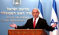 Thủ tướng Netanyahu: Tổ chức khủng bố Palestine, hãng tin Associated Press và Al Jazeera cùng ở trong một tòa cao ốc