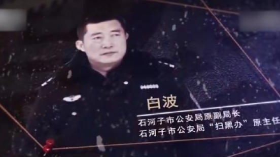 Phó Cục trưởng công an là trùm xã hội đen và bị kết án 25 năm tù - Chuyện 'thường tình' trong chính quyền Trung Quốc?