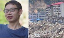Thầy giáo bỏ mặc học sinh chạy thoát thân trong trận động đất Tứ Xuyên - Nguyên nhân sâu xa hơn?
