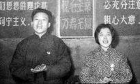 Thư tình và Hôn lễ trong Cách mạng Văn hóa như thế nào?