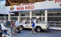 Trưa 14/6: Việt Nam có thêm 100 ca mắc COVID-19 tại 4 tỉnh, thành phố