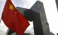 Cỗ máy tuyên truyền trị giá 64 triệu USD của Trung Quốc tại Hoa Kỳ: Bề nổi của sức ảnh hưởng từ tảng băng trôi