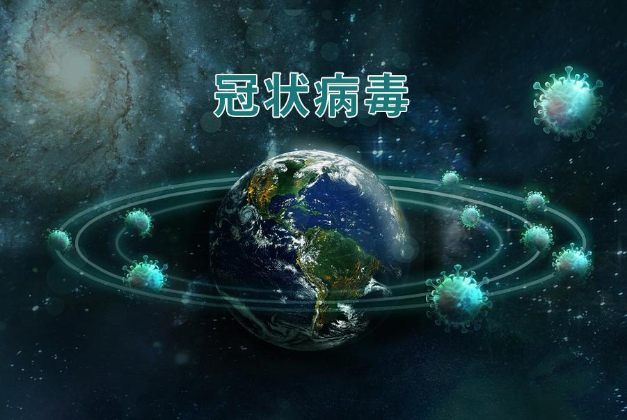 Dịch viêm phổi Vũ Hán: Thuốc giải là gì? Khải thị từ danh từ dịch bệnh trong chữ Hán