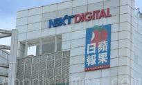 Hong Kong: Báo Apple Daily thông báo ngừng xuất bản sau 26 năm hoạt động