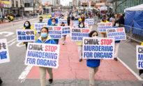 Texas thông qua nghị quyết chống lại việc ĐCS Trung Quốc 'giết người bằng hình thức cưỡng bức mổ cướp nội tạng'