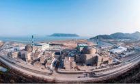 Vấn đề tại nhà máy điện hạt nhân Trung Quốc đủ nghiêm trọng để đóng cửa, đồng sở hữu Pháp cảnh báo