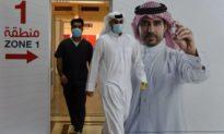 Bahrain - một trong những nước đi đầu tiêm vaccine Sinopharm bây giờ ra sao?