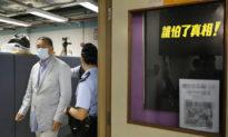 Một tờ báo khác ở Hong Kong lo ngại trở thành 'Apple Daily' thứ 2