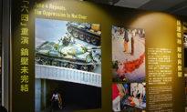 Đài tưởng niệm vụ Thảm sát Thiên An Môn ở Hong Kong bị buộc đóng cửa, Mỹ lên án