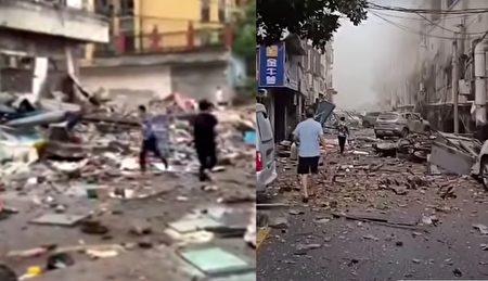 Nổ khí gas ở Trung Quốc, 150 người thương vong