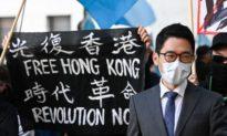 Bắc Kinh đã biến Hong Kong 'Một quốc gia, hai chế độ' thành Hong Kong độc tài độc đảng