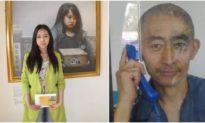 Ước mơ đoàn viên 22 năm của nhà thiết kế từ Anh: Hành trình 'kêu cứu' cho cha mẹ khỏi cuộc đàn áp đức tin tại Trung Quốc (Radio)