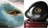 Ám ảnh hòn đá có mắt và biết khóc như người