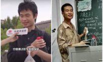 Người xấu trai 'lập dị' nhất Đại học Bắc Kinh hóa ra là thiên tài toán học - Đừng 'trông mặt mà bắt hình dong'