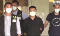 Cảnh sát Hong Kong lục soát Apple Daily và bắt giữ 5 quản lý cấp cao, Mỹ - Anh lên án
