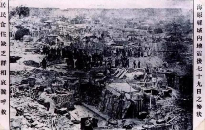 Thảm sau trận cảnh động đất Hải Nguyên