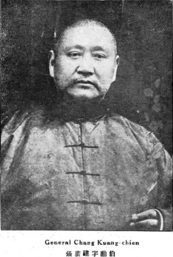 Trương Quảng Kiến - đốc quân tỉnh Cam Túc