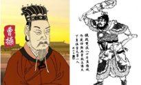 Cận vệ trung thành của Tào Tháo, nhân vật được yêu thích nhất và gây tiếc nuối nhất thời Tam Quốc