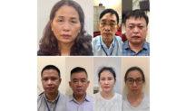 Cựu giám đốc Sở Giáo dục và Đào tạo Quảng Ninh cùng 14 người bị bắt
