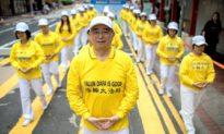 Hiệp hội Pháp Luân Đại Pháp lên án lệnh cấm pháp môn này của các nhà lập pháp HK thân Bắc Kinh