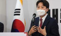 Lãnh đạo đảng đối lập mới của Hàn Quốc phê phán tội ác nhân quyền của ĐCS Trung Quốc