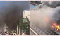 TQ: Cháy nhà kho ở Cát Lâm, 14 người chết, 26 người bị thương