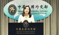 11 người mang vũ trang bị bắt sau khi đột nhập vào Đại sứ quán Đài Loan tại Haiti