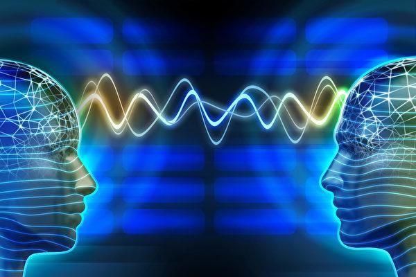 Tha tâm thông, thần giao cách cảm thực sự tồn tại?[Radio]