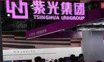 Tsinghua Unigroup: Phép thử cho tham vọng công nghệ của Bắc Kinh