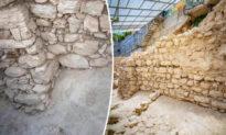 Phát hiện bức tường thành cổ trong Kinh Thánh ở Vương quốc Judah - Israel