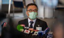 Hong Kong bắt giữ 9 người, nghi chế bom tấn công khủng bố thành phố
