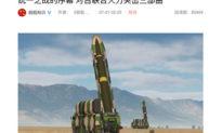 Chuyên gia nói gì về kịch bản 3 bước xâm chiếm Đài Loan của truyền thông Trung Quốc?