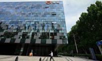 Ông Tập giao cho CAC nhiệm vụ mới: Giám sát các công ty Trung Quốc niêm yết tại Hoa Kỳ
