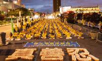 New York: Hàng trăm người thắp nến tưởng niệm những học viên Pháp Luân Công đã chết trong cuộc bức hại