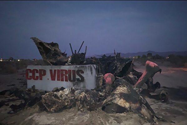 Tượng 'virus ĐCS Trung Quốc' ở Mỹ bị phá hủy hoàn toàn