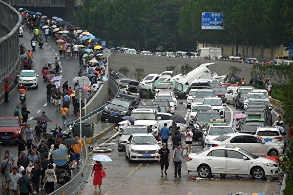 BBC yêu cầu ĐCS Trung Quốc dừng tấn công các nhà báo nước ngoài đưa tin về lũ lụt