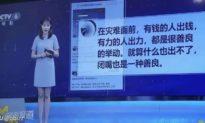 CCTV công khai yêu cầu dân Trung Quốc 'ngậm miệng' khi có thảm họa