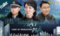 Trailer phim Mật Mã (Code of Revelation) | New Century Films Viet