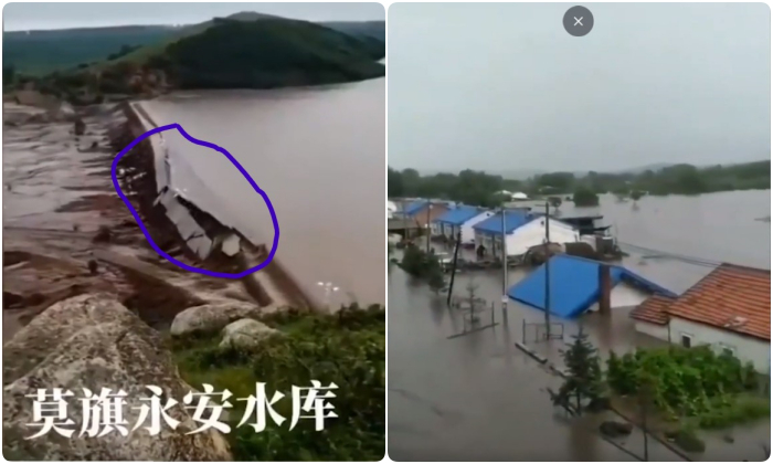 Nội Mông, Trung Quốc: 2 hồ chứa nước vỡ đập, cuốn trôi 22 cây cầu, hơn 16.000 người gặp nạn