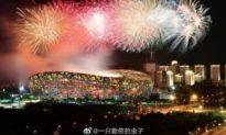 Dạ hội kỷ niệm 100 năm ngày thành lập ĐCS Trung Quốc bất ngờ thay đổi ngày