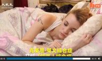 Mắc hội chứng 'Người đẹp ngủ trong rừng', người mẹ ngủ trước khi sinh con... một ngày