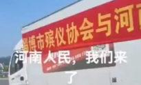 TQ: Hội tang lễ ngoại tỉnh viện trợ Hà Nam, người dân phơi bày nhà tang lễ Trịnh Châu chứa đầy xác chết