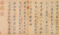 Rốt cuộc chữ Hán là do vị Thần Tiên nào truyền cho con người?